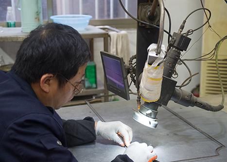 Công nghệ Jinggong